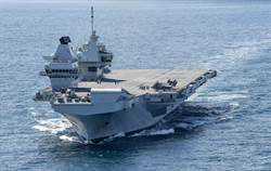 衝著北京!英美共享航母 空前合作