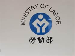 勞動部今辦工作坊討論「職業工會罷工權」年底前再辦3場