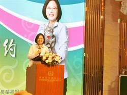 蔡總統:民進黨執政邏輯不是暴起暴落 而是穩定往前向上