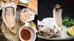 日本活生蠔百元有找!一咬滑順鮮味噴發