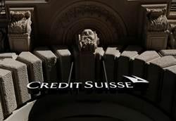 瑞士信貸:全球富有人數 陸首次超越美國