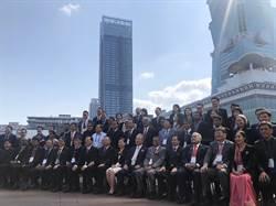 太棒了!   APO工作會議58年來首度在台舉辦