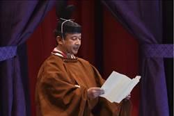 陳永峰》天皇的「第三者」功能