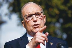 中美談判進展「很好」 庫德洛:12月加徵關稅有望取消