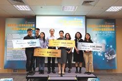 電子展AI智慧家庭競賽 頒獎