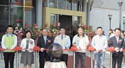 臺南新吉工業區服務中心落成啟用