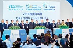 台灣創新技術博覽會 邁向國際