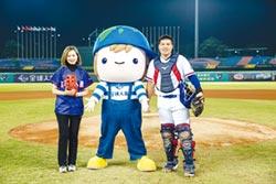 贊助亞錦賽 全球人壽賀中華隊奪冠