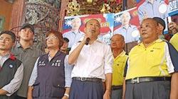 韓誓言 提升農漁勞工庶民生活