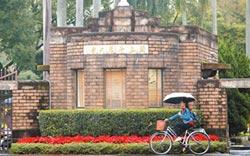 教育部公布 大學107系組停招或裁撤