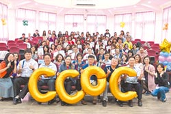 教室連結社群 18校增至80校