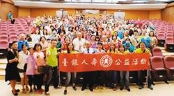 臺銀人壽健康講座 吃出營養人生