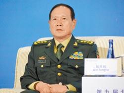 陸防長批美干涉 嗆台獨是死路!魏鳳和香山論壇演講稱 某些國家大棒政策難達目的