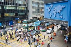 經濟颱風 大摩下修港GDP預測