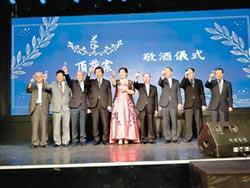 日本首富落點台灣 支持頂藏家金牌高粱