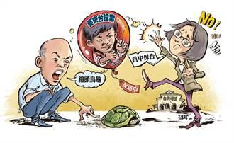 拒陳同佳是捍衛台灣主權?逾9成網友狂打小英臉