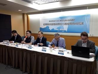 蔡政府指控陳同佳被自首 范世平轟:怎不讓陳來台揭發林鄭?
