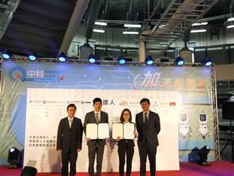 「中台灣加速器聯盟」成立 扶植新創產業及育才
