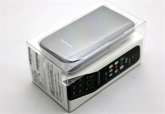 [開箱]Nokia 2720折疊功能機來了 復古情懷滿滿
