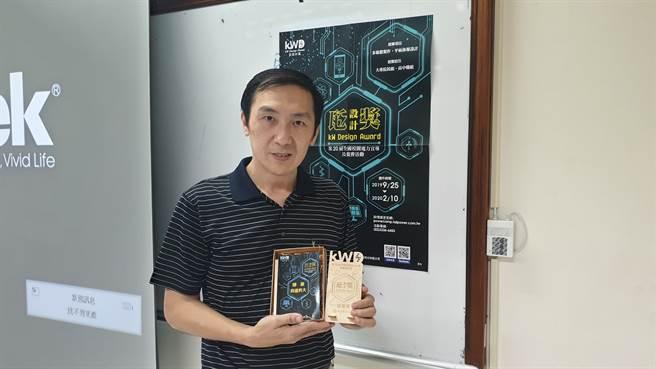多媒體與遊戲設計潘哲倫老師鼓勵學生參加瓩設計獎競賽。(戴有良攝)