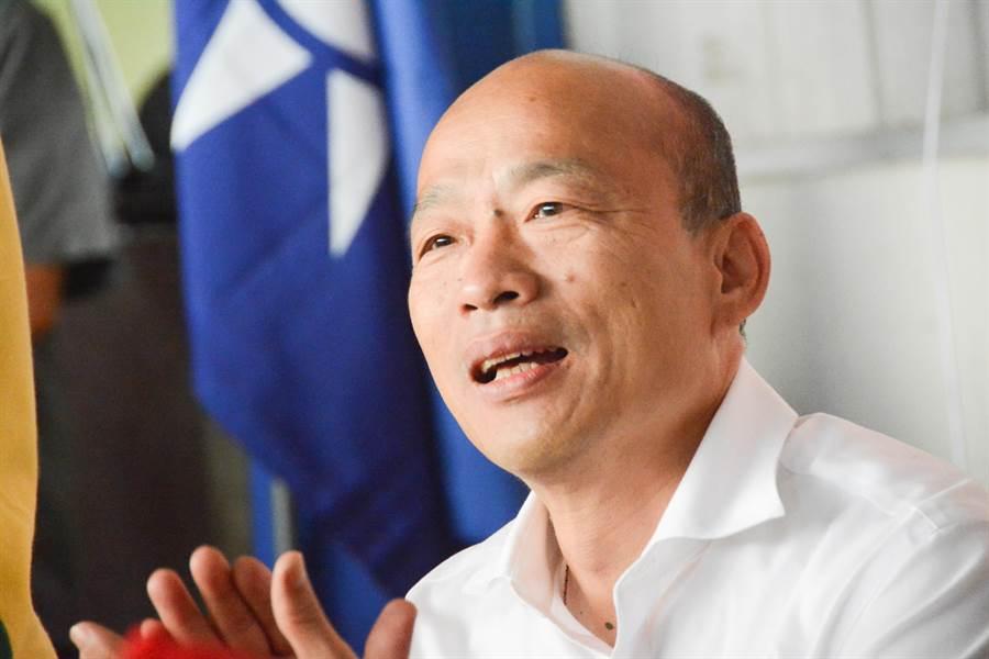 高雄國民黨總統參選人韓國瑜。(資料照,林宏聰攝)