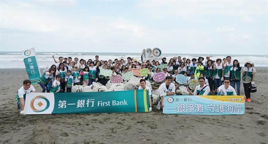 第一銀行逾百位志工10月19日在林口嘉寶海灘,同心協力撿拾垃圾,今年五場淨灘共清出逾6,500公斤的垃圾,讓美麗的海岸線再度重現。圖/第一銀行提供