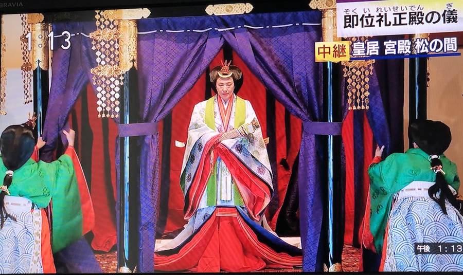 日本皇后雅子22日下午1時在皇宮正殿「松之間」出席約半小時的「即位禮正殿之儀」。(翻攝自NHK實況轉播畫面)