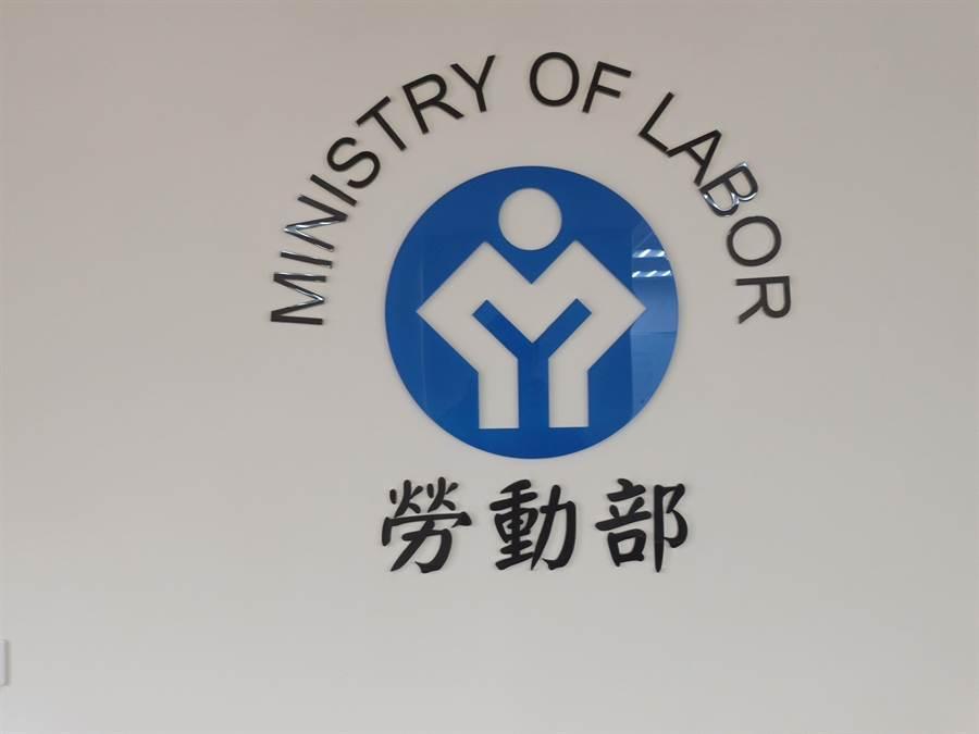 為了解目前職場上的勞資雙方對於長照假的需求、目的、看法,勞動部目前著手調查。(林良齊攝)