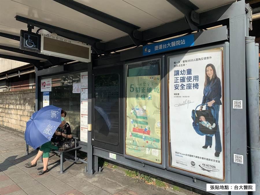推廣道路安全,FiA 3500 LIVES活動首度引進台灣。(中華車會提供 王莫昀台北傳真)