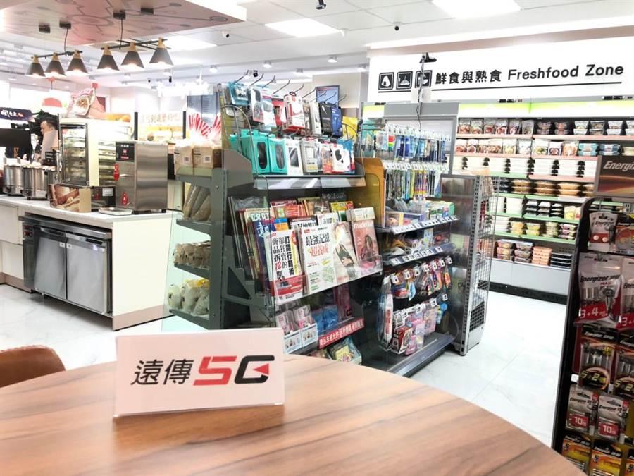 遠傳宣布率先於全家「科技概念2號店」設置遠傳5G測試實驗站台。(遠傳提供/黃琮淵傳真)