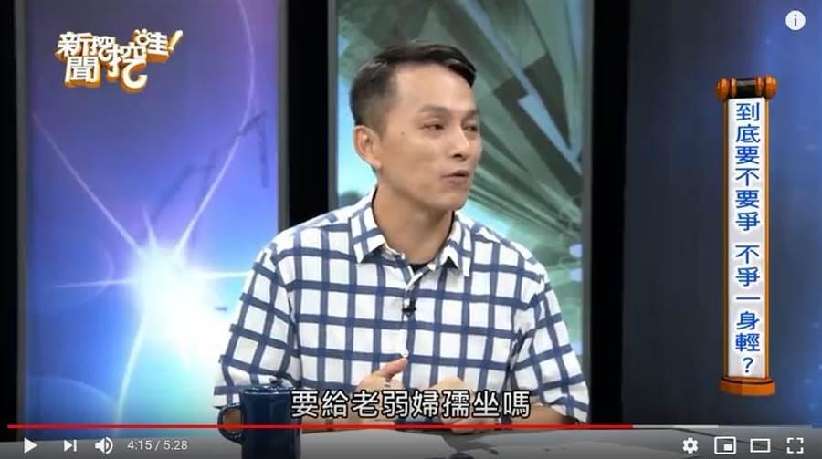 狄志偉分享親眼看過的事件。(摘自YT《新聞挖挖哇》)