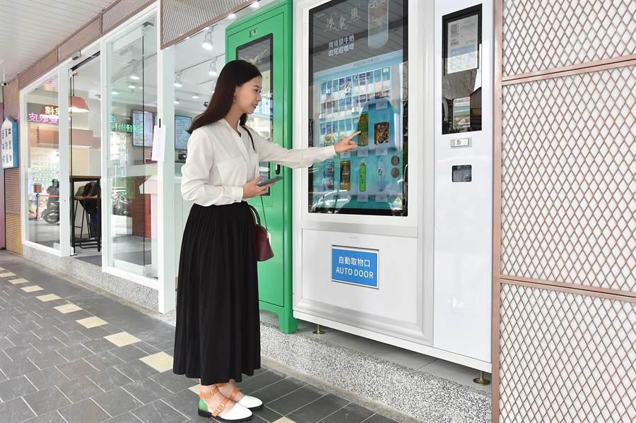 全家科技概念2店此次也提出新一代智能販賣機,目的在於滿足消費者不同時段購物需求,皆採非現金支付方式,並串連店舖POS系統,店舖員工不需點算,透過店舖既有設備就可掌握。(全家便利商店提供)
