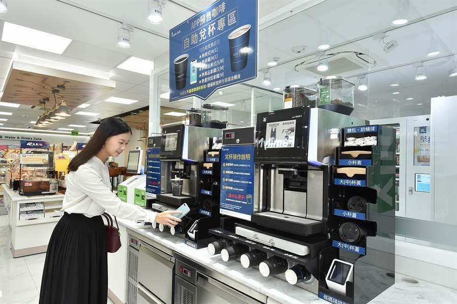 現在你只要在手機上用My FamiPay線上支付預售咖啡,再於智能咖啡機刷取商品預售條碼後即可取得咖啡,免去大排長龍的等待。(全家便利商店提供)