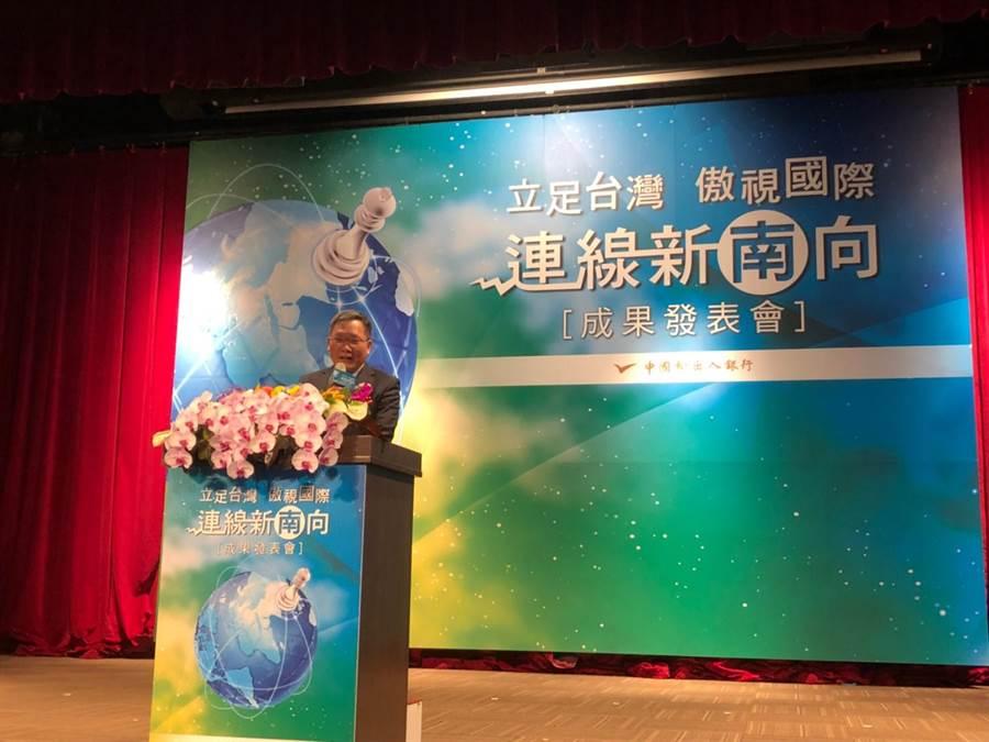 財政部長蘇建榮於發表會中致詞。