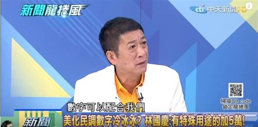 立委參選人林國慶說,他之前去找兩家民調公司,對方直接問「你們有沒有要特殊性的用途?數字要不要配合你們?」而且價格還多差不多5萬。(新聞龍捲風截圖)