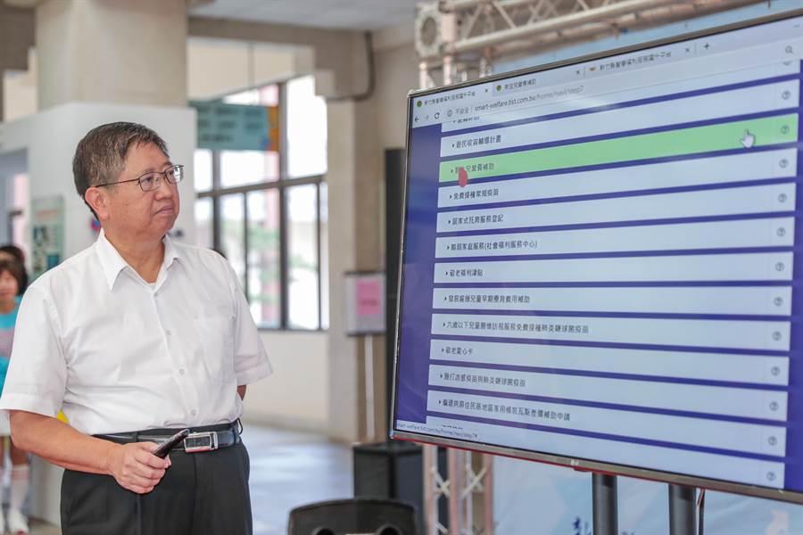 縣長楊文科示範在「智慧福利系統平台」輸入資料及數據,「福利資源問路站」系統即時顯示可申請的社會福利。(羅浚濱攝)