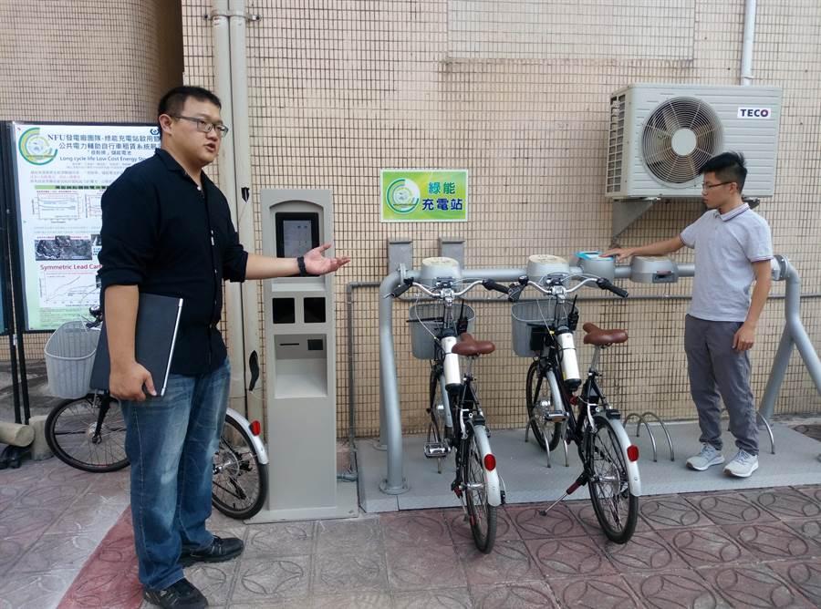 雲林虎尾科技大學建置小型校園發電廠,綠能發電不必外求,校內已設立電力輔助自行車充電站,未來將擴展為租貸平台。(許素惠攝)