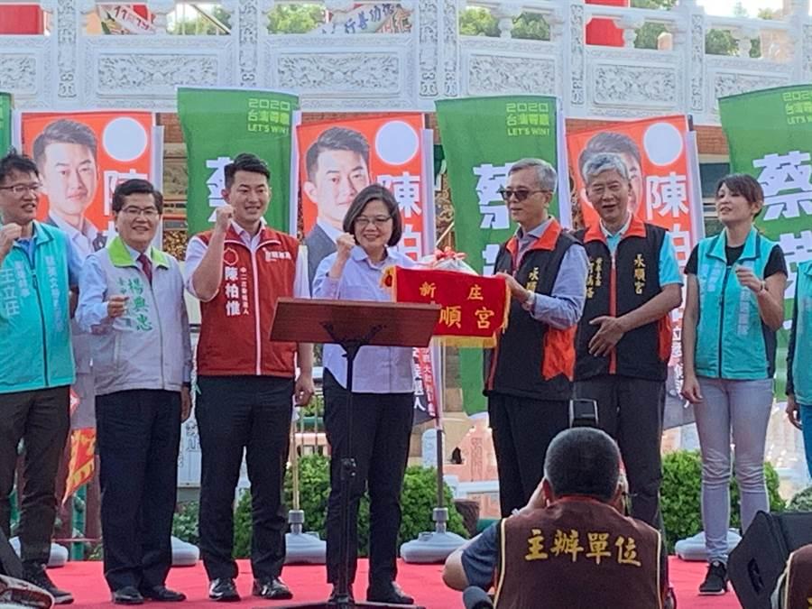 台中龍井永順宮致贈象徵「包中」的包子、粽子給蔡英文總統(左四)。(林欣儀攝)