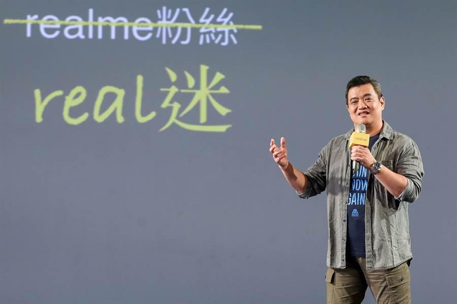 realme台灣市場商務長鍾湘偉公布由realme粉絲投稿並投票選出的台灣realme粉絲名為「real迷」。(realme提供/黃慧雯台北傳真)