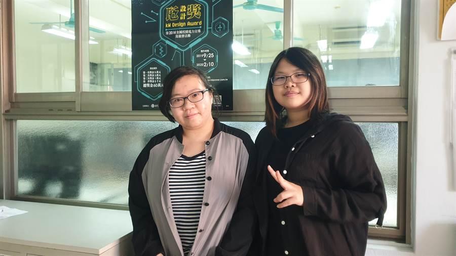 多媒體與遊戲設計學生杜沄容(右)與學生姜雨辰對都有自己的節電好習慣。(戴有良攝)