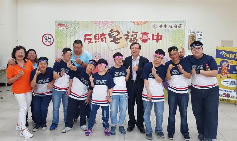 台中地檢署推出「反賄皂福台中」,以愛心關懷弱勢宣導反賄選。(翻攝照片/陳淑芬台中傳真)