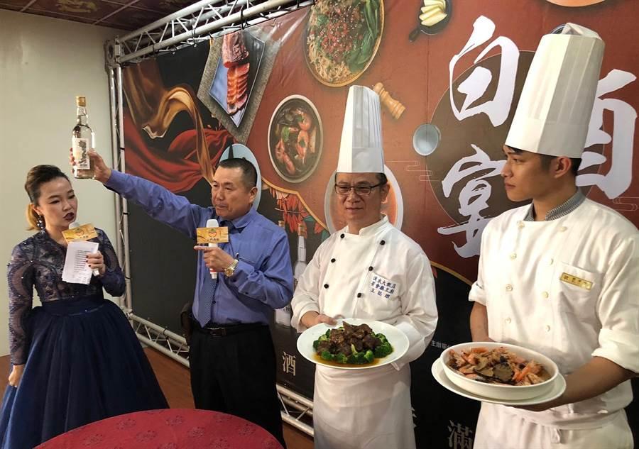 金門酒廠委託高雄漢來大飯店主廚團隊研發8道「白酒入菜」佳餚,今天中午在紅龍餐廳上菜。(李金生攝)