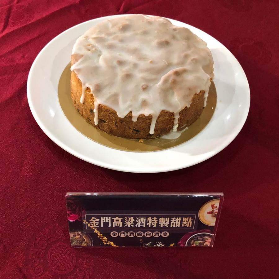 高雄漢來大飯店主廚團隊研發8道「白酒入菜」佳餚之一。(李金生攝)