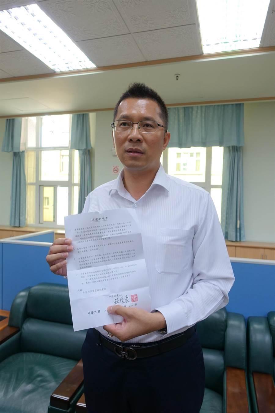 民進黨籍雲林縣議會副議長蘇俊豪22日宣布退黨,不支持蔡英文競選連任。(周麗蘭攝)