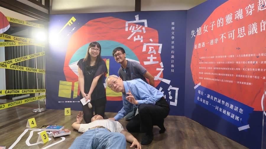 台中市文化局舉辦的「密室之約-推理文學世界的詭計佈局」特展,在台中文學館開幕。(陳淑芬攝)