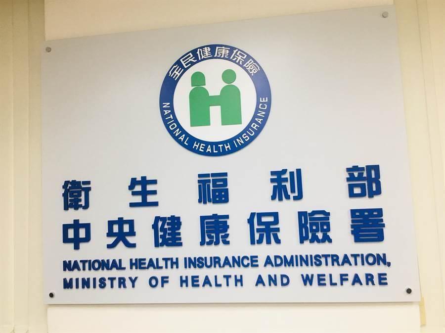 健保署日前預告修正「全民健康保險藥物給付項目及支付標準」,將對人工水晶體、特殊功能人工心律調節器等10類特材的自付差額訂定上限。(林周義攝)