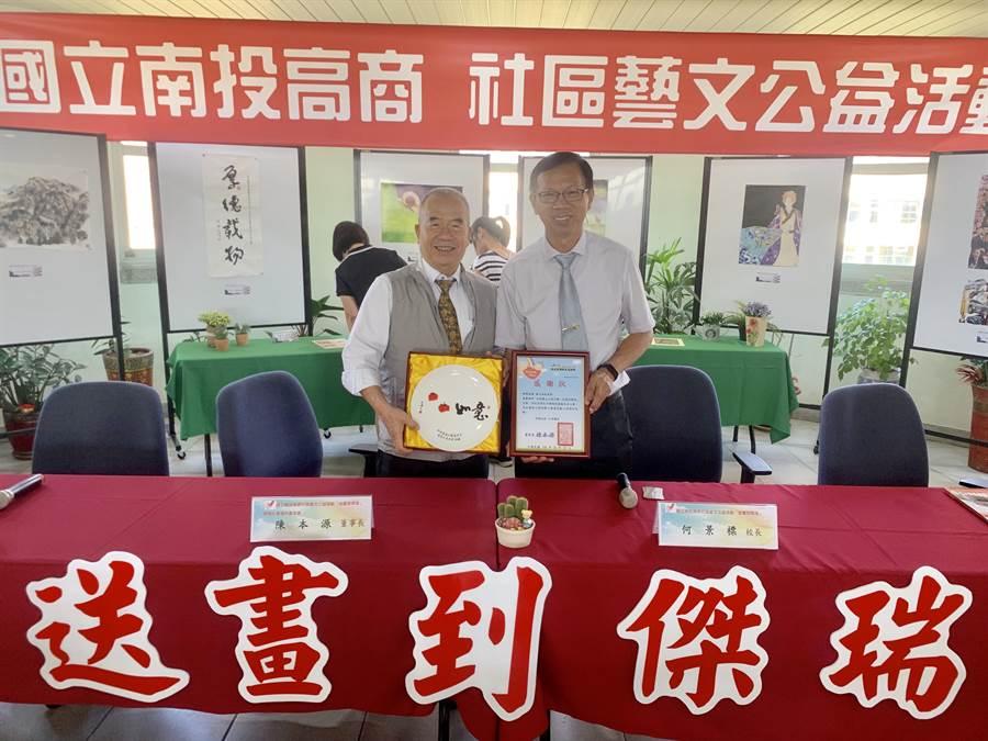 南投高商校長何景標(右),與傑瑞安養中心董事長陳本源。(廖志晃攝)