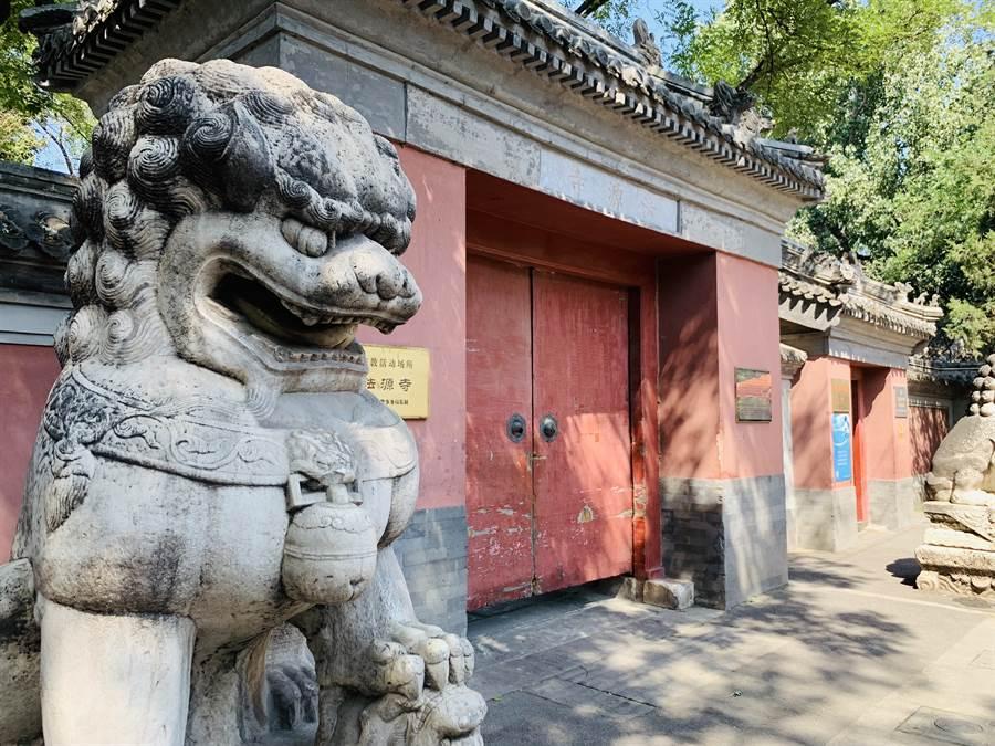 北京法源寺山門。(作者提供)