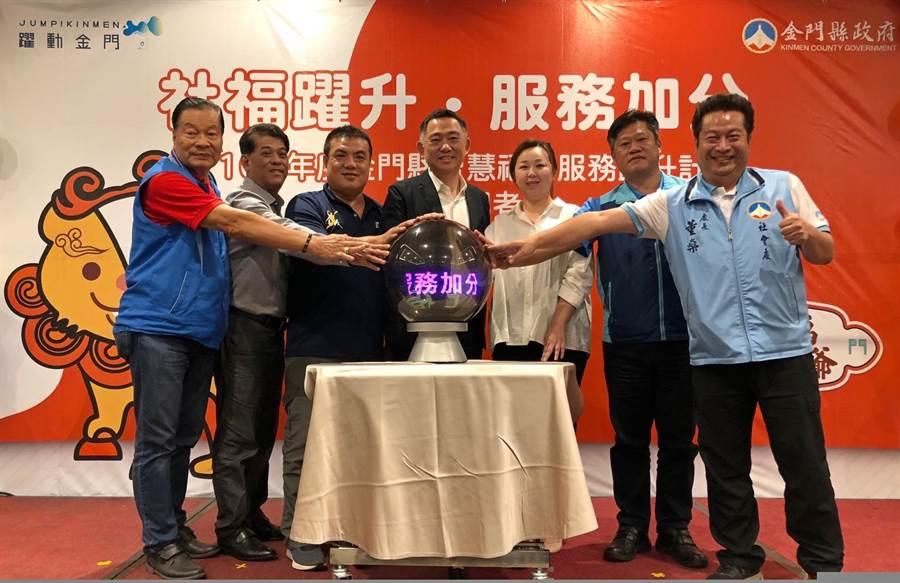 楊鎮浯縣長與各鄉鎮首長啟動「一站式」服務平台,25日起要讓鄉親更有感。(李金生攝)