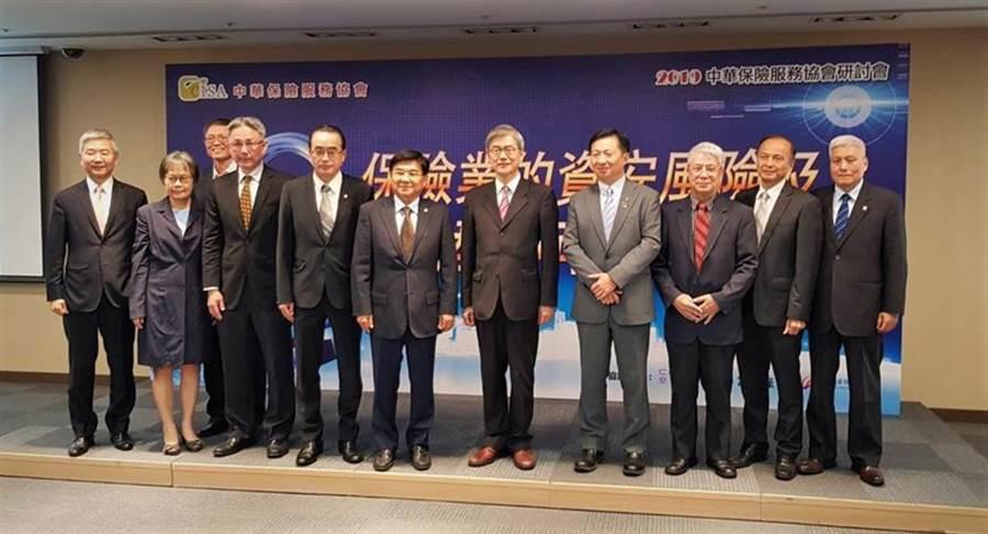 (中華保險服務協會21日舉辦「保險業的資安風險及轉型中可能發展趨勢」研討會。圖/中華保險服務協會提供)